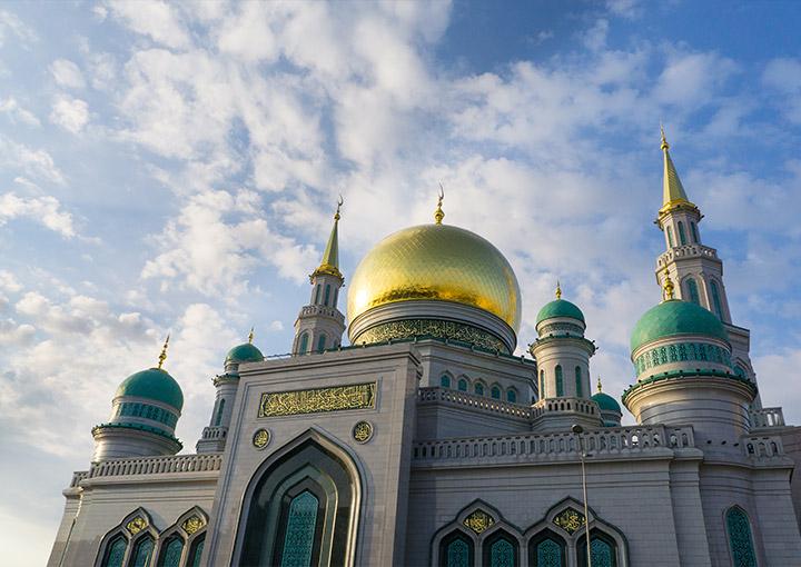 Moscow Grand Mosque al safa travel